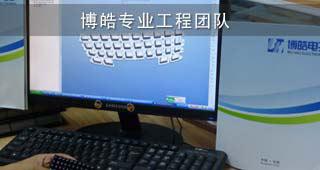 仪器设备按键3D图纸