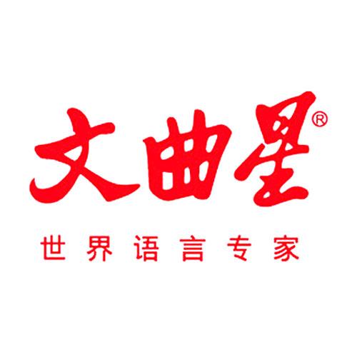 东莞硅胶制品