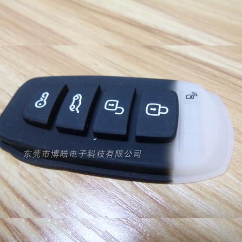 博皓汽车无线防盗锁硅胶遥控器