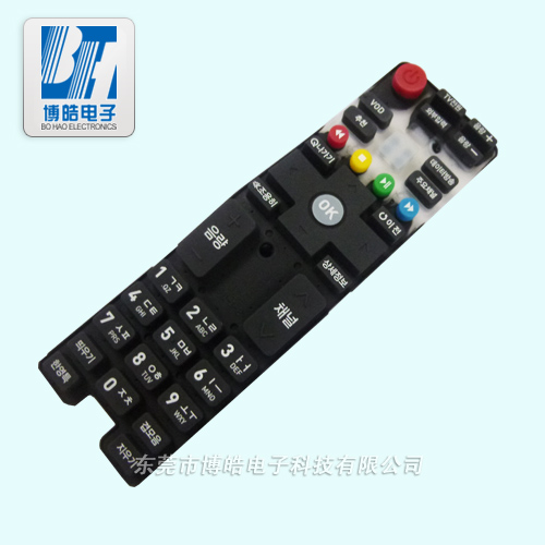 博皓韩国led液晶电视遥控器硅胶按键