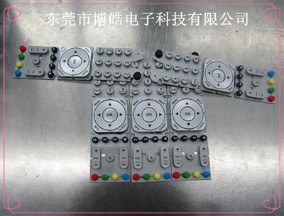 可开模定制 p+r电视遥控器按键 硅胶塑胶粘合按键_博皓电子