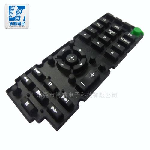 博皓黑色绿色搭配电视机遥控器硅胶按键附有导电黑粒