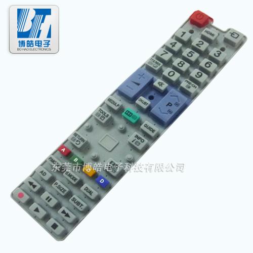 海尔液晶电视硅胶遥控器按键